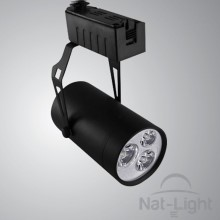 Đèn SPOT LIGHT MODEL R 3W BLACK